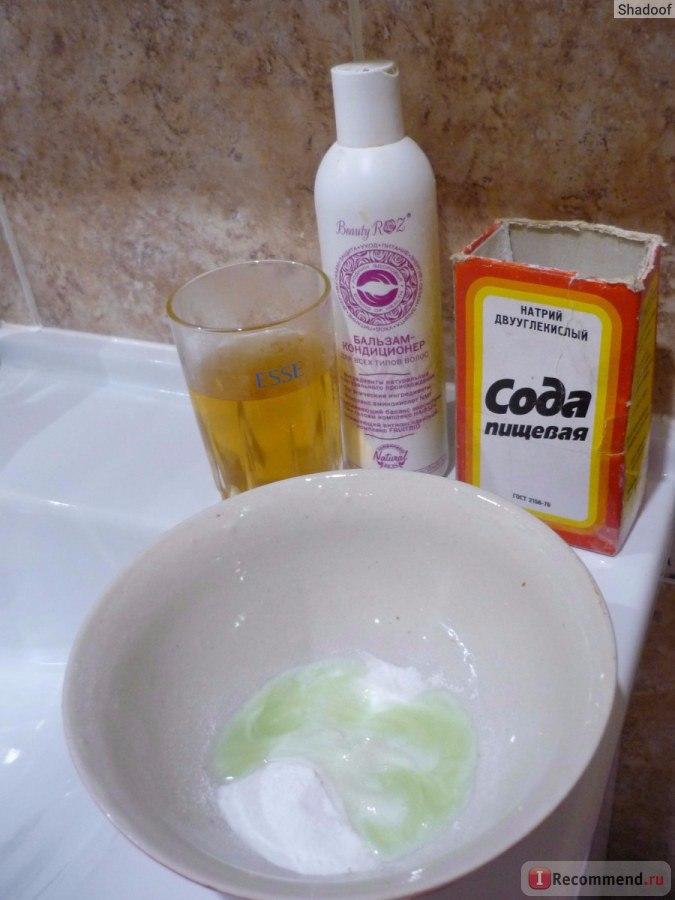 Как народными средствами сделать смывку волос в домашних условиях